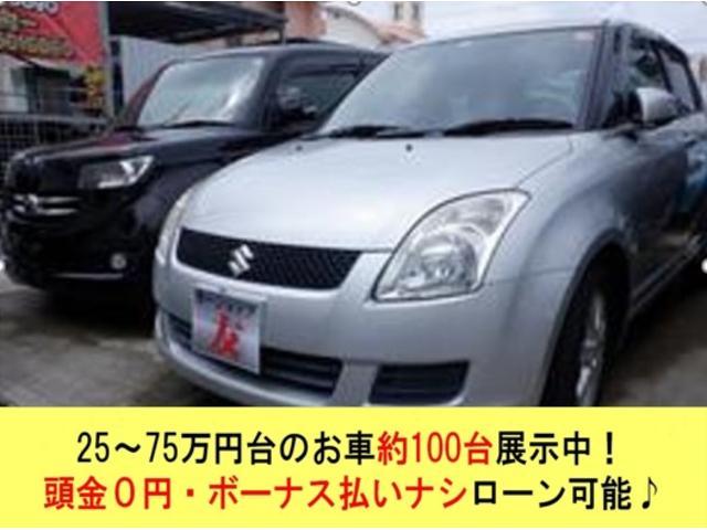 沖縄県の中古車ならスイフト XG Cセレクション ETCアルミホイルkeyフリー