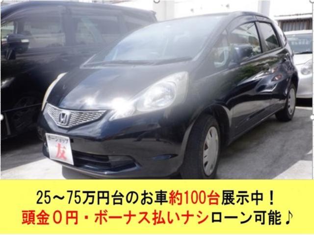 沖縄の中古車 ホンダ フィット 車両価格 29万円 リ済込 2009(平成21)年 5.6万km ブラック