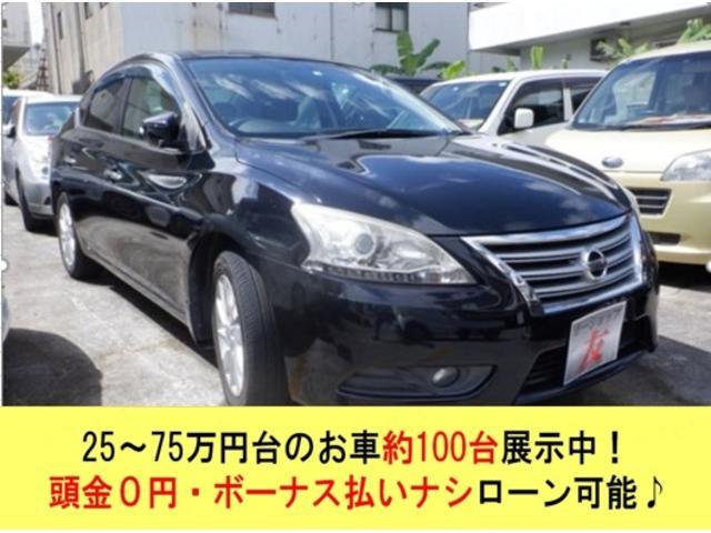 沖縄県の中古車ならシルフィ G バックカメラETCHID2年保証