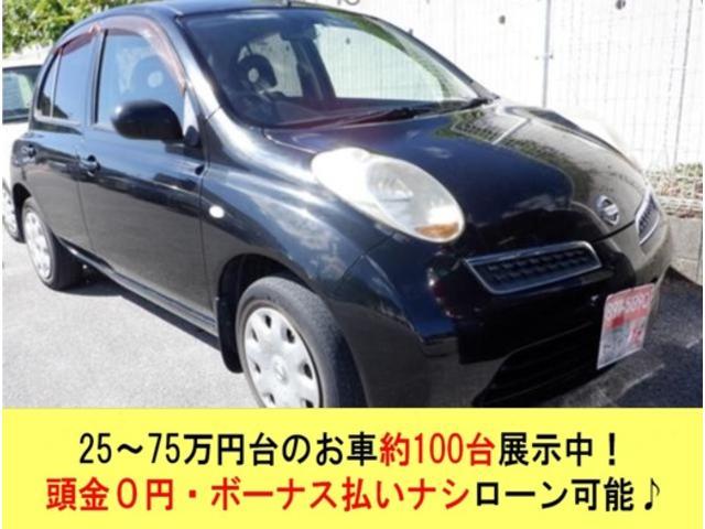沖縄の中古車 日産 マーチ 車両価格 23万円 リ未 2010(平成22)年 7.0万km ブラック
