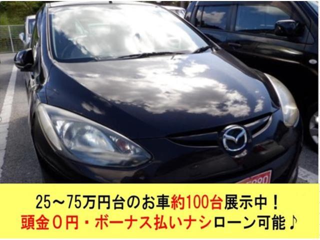 沖縄の中古車 マツダ デミオ 車両価格 25万円 リ済込 2011(平成23)年 8.4万km ブラウン