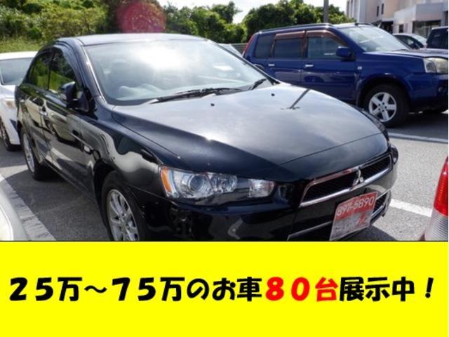 沖縄県の中古車ならギャランフォルティス エクシード ナビDVDCD2年保証
