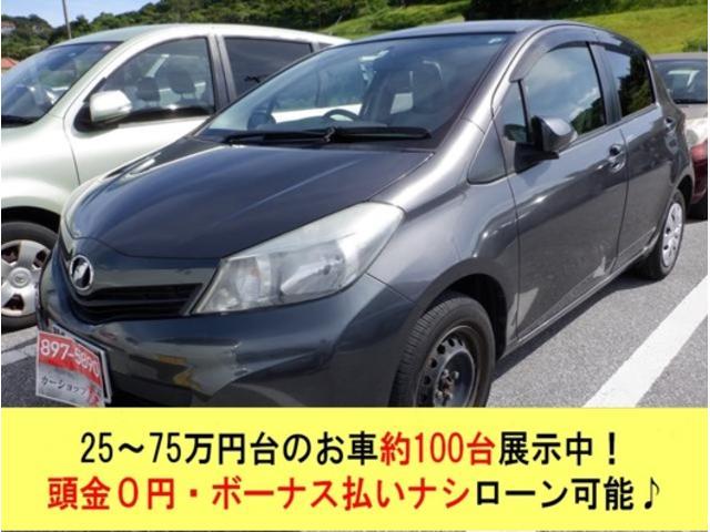 沖縄県宜野湾市の中古車ならヴィッツ F ナビDVDTV2年保証