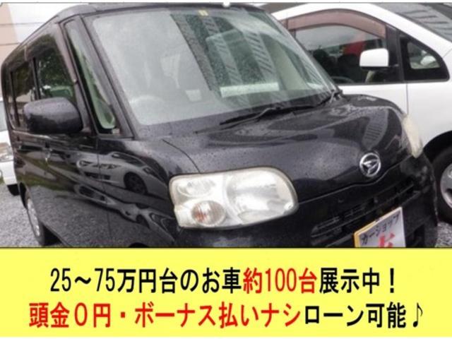 沖縄県の中古車ならタント L TVDVDナビ2年保証