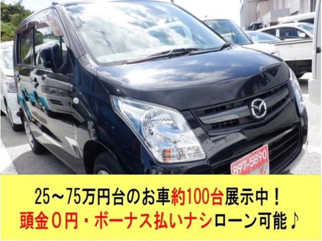 沖縄県の中古車ならAZワゴン XG 2年保証
