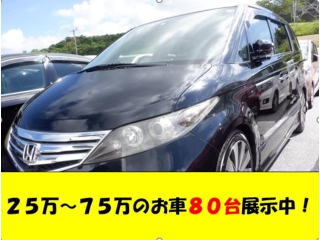 沖縄県宜野湾市の中古車ならエリシオン Gエアロ 左右パワースライドドアー19インチアルミバックカメラナビHDD