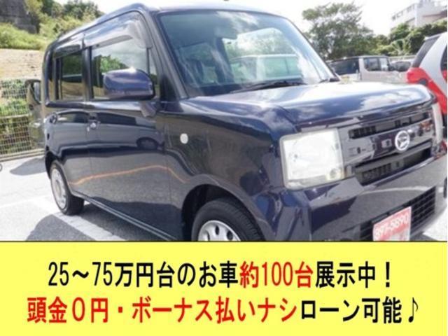 沖縄県の中古車ならムーヴコンテ X スマートキー2年保証アイドリングストップ