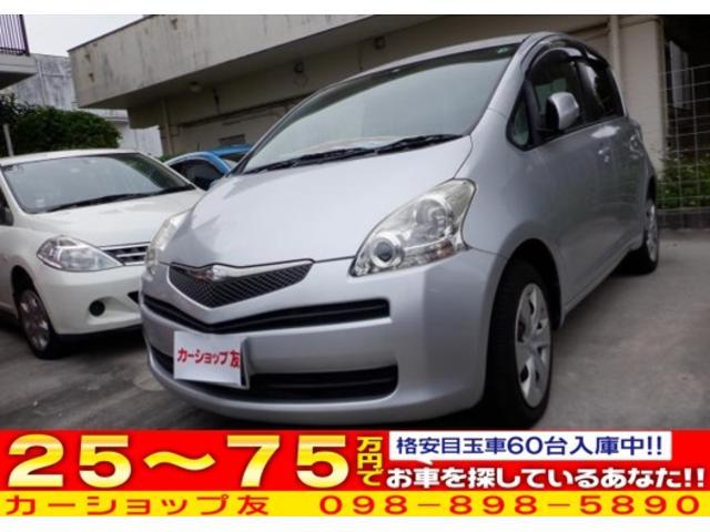 沖縄の中古車 トヨタ ラクティス 車両価格 29万円 リ済込 2009(平成21)年 6.3万km シルバー