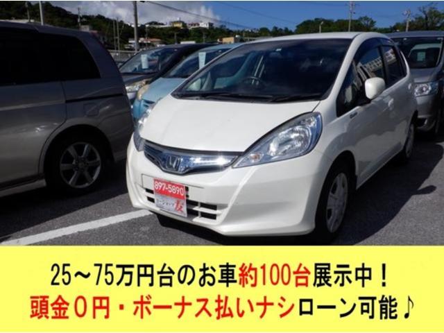 沖縄県宜野湾市の中古車ならフィットハイブリッド ベースグレード 2年保証スマートキーナビTVDVD