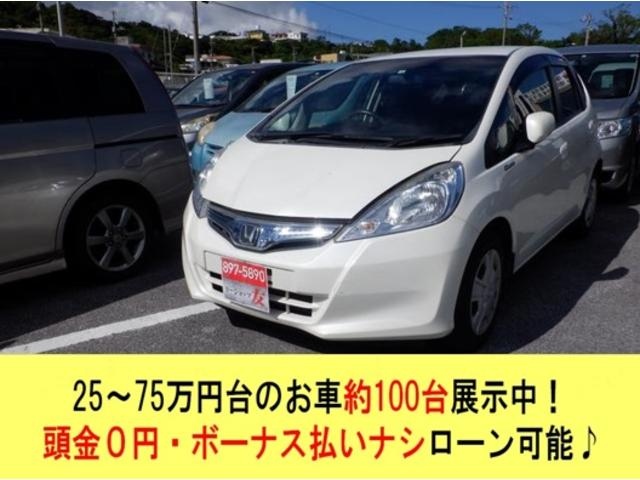 沖縄県の中古車ならフィットハイブリッド ベースグレード 2年保証スマートキーナビTVDVD