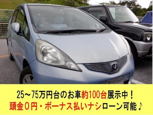 沖縄の中古車 ホンダ フィット 車両価格 29万円 リ済込 2010(平成22)年 3.4万km ブルー