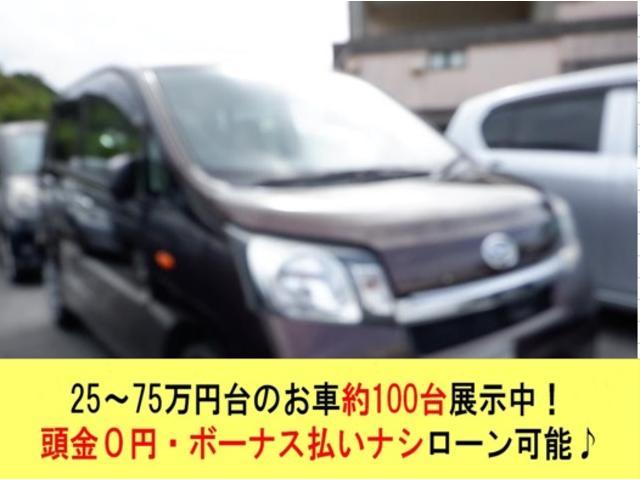 沖縄県の中古車ならムーヴ X スマートセレクションSA 2年保証