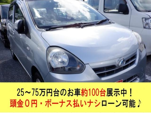 沖縄県宜野湾市の中古車ならミライース X 2年保証アイドリングストップ