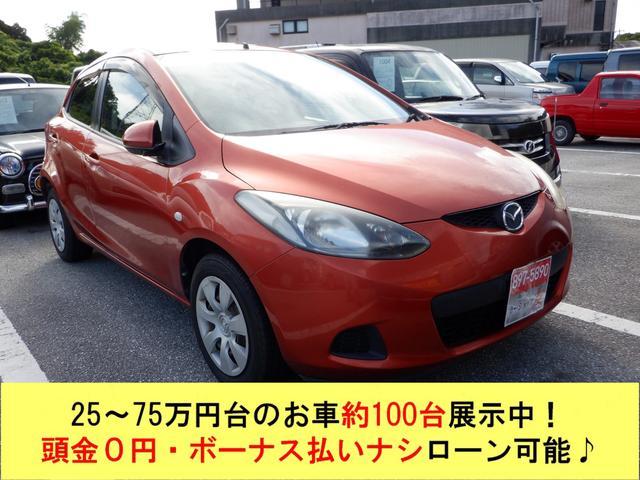沖縄の中古車 マツダ デミオ 車両価格 25万円 リ済込 2010(平成22)年 9.7万km オレンジ