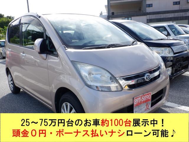 沖縄県の中古車ならムーヴ X スマートキーーナビTV