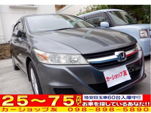 沖縄県の中古車ならストリーム ZS HDDナビパッケージ ETC2年保証ナビDVD