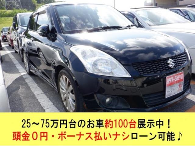 沖縄県宜野湾市の中古車ならスイフト RS ナビETCTV2年保証5速