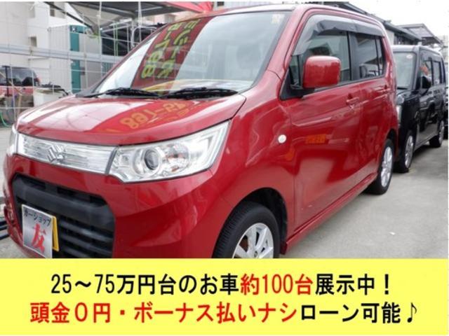沖縄県宜野湾市の中古車ならワゴンR FX プッシュスタートアイドリングストップ2年保証