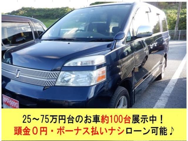 沖縄県の中古車ならヴォクシー X パワードアーナビTVDVD2年保証