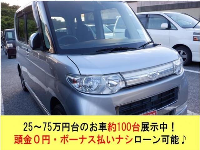 沖縄県の中古車ならタント カスタムX パワードアー2年保証スマートキーターボ