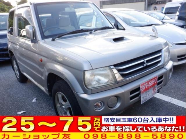 沖縄県宜野湾市の中古車ならパジェロミニ XR