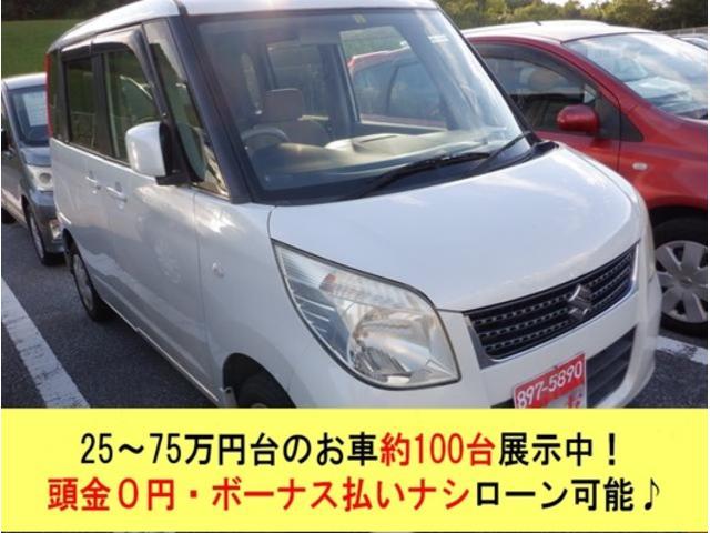 沖縄県の中古車ならパレット G 2年保証パワースライドドアー
