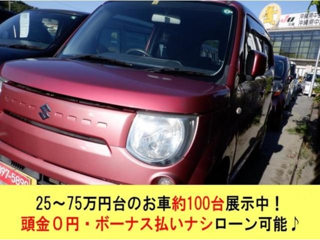 沖縄県の中古車ならMRワゴン G 2年保証