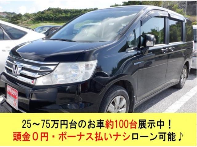 沖縄県宜野湾市の中古車ならステップワゴン G コンフォートセレクション っ左右パワードアー2年保証