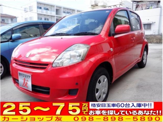 沖縄の中古車 トヨタ パッソ 車両価格 22万円 リ済込 2008(平成20)年 6.1万km レッド