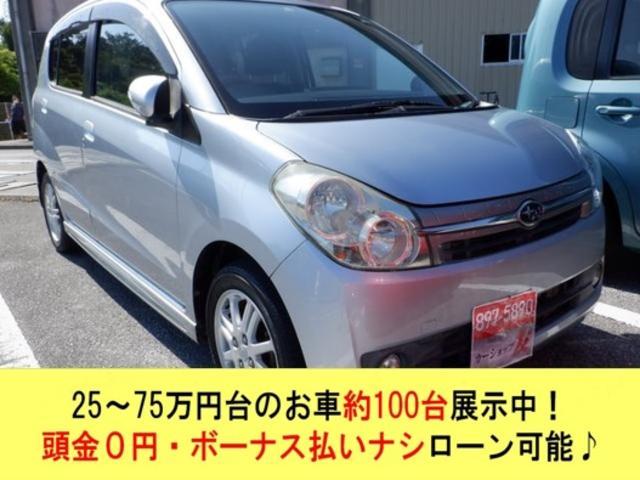 沖縄の中古車 スバル プレオカスタム 車両価格 29万円 リ済込 2010(平成22)年 8.7万km シルバー