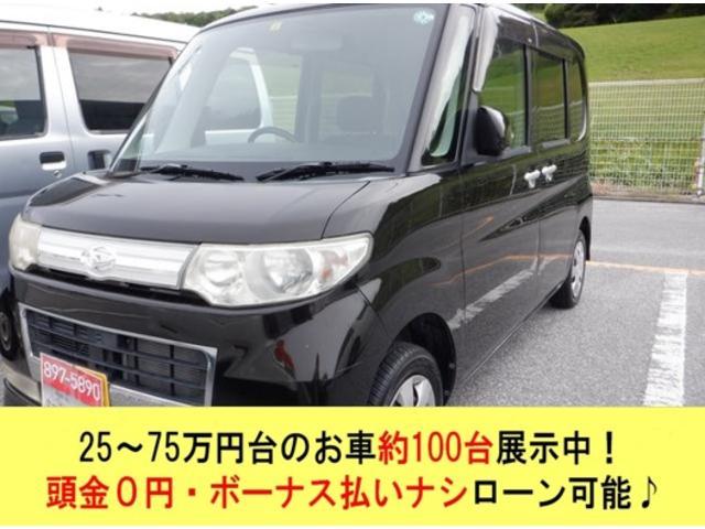 沖縄県の中古車ならタント カスタムL HIDDVDナビ2年保証