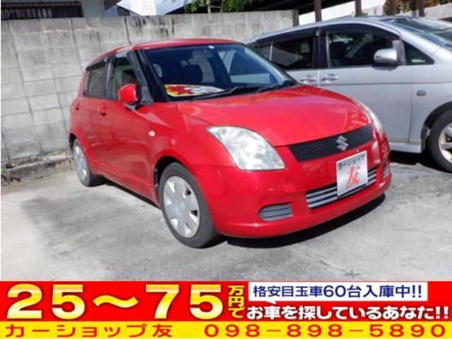 沖縄の中古車 スズキ スイフト 車両価格 25万円 リ済込 2006(平成18)年 8.1万km レッド