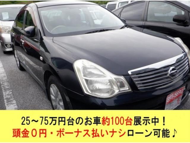 沖縄の中古車 日産 ブルーバードシルフィ 車両価格 29万円 リ済込 2006(平成18)年 10.9万km ブラック