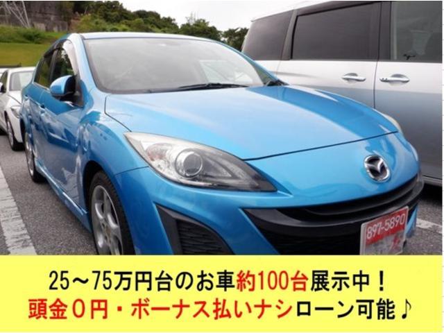 沖縄県の中古車ならアクセラスポーツ 20Sナビエディション ETCナビDVDTV2年保証