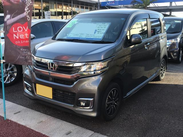 沖縄の中古車 ホンダ N-WGNカスタム 車両価格 129.6万円 リ済別 平成29年 1.4万km グレーM