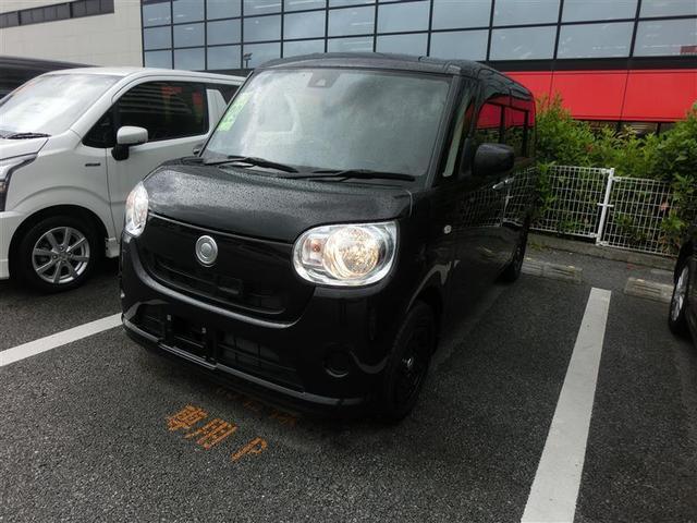 沖縄県浦添市の中古車ならムーヴキャンバス L SAII