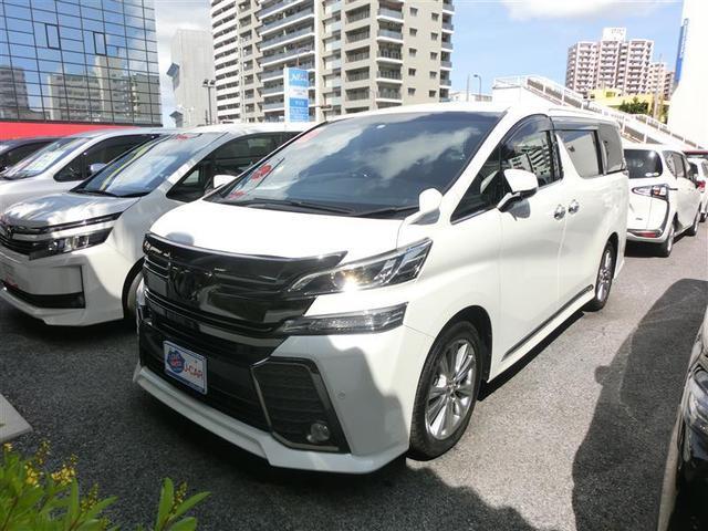 沖縄県浦添市の中古車ならヴェルファイア Z Aエディション ゴールデンアイズ
