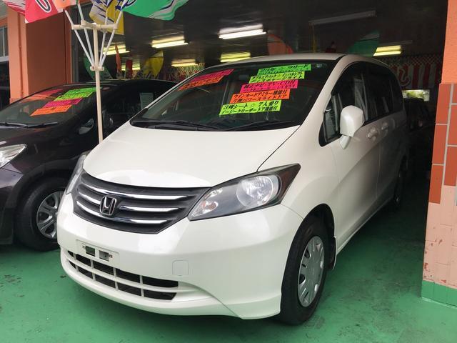 沖縄の中古車 ホンダ フリード 車両価格 99万円 リ済込 2011(平成23)年 7.9万km パールホワイト