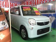 沖縄の中古車 日産 モコ 車両価格 74万円 リ済込 平成24年 4.0万K ライトブルー