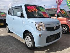 沖縄の中古車 日産 モコ 車両価格 74万円 リ済込 平成25年 7.9万K ライトブルー