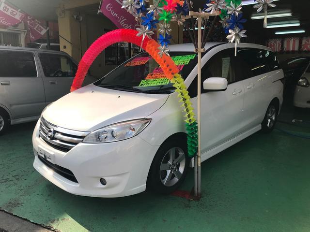 沖縄の中古車 日産 ラフェスタ 車両価格 88万円 リ済込 平成25年 7.7万km パール