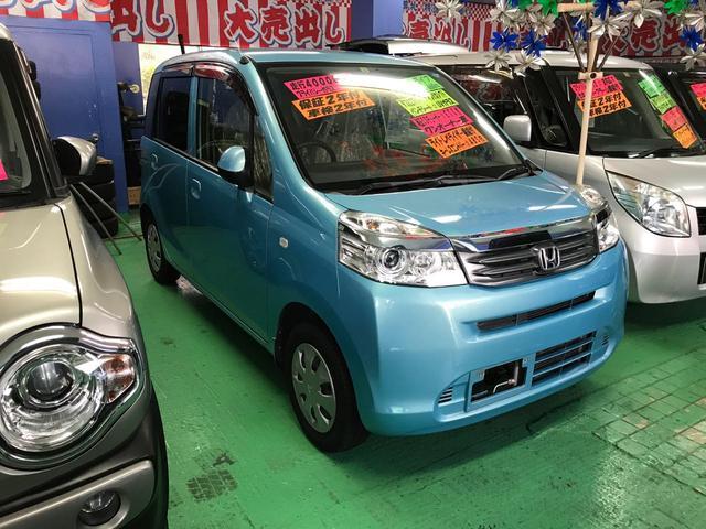 沖縄の中古車 ホンダ ライフ 車両価格 74万円 リ済込 平成24年 4.0万km ライトブルー