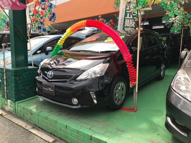 沖縄県の中古車ならプリウスアルファ S チューン ブラック DVDナビ TV バックモニター
