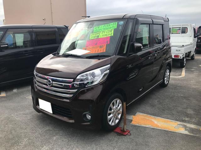 沖縄の中古車 日産 デイズルークス 車両価格 124万円 リ済込 2015(平成27)年 6.5万km ブラウン