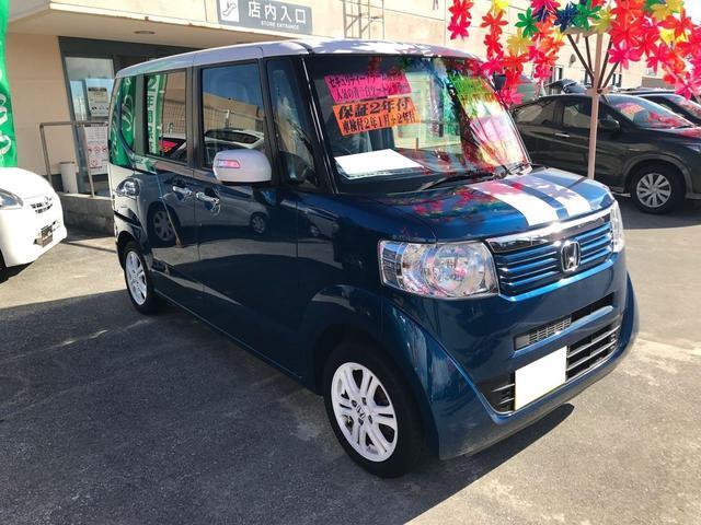 沖縄県の中古車ならN-BOX+ G・Lパッケージ ナビ TV CD 片側パワースライドドア