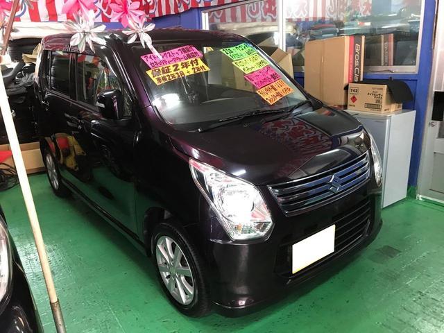 沖縄県の中古車ならワゴンR FXリミテッド CD ベンチシート プッシュスタート