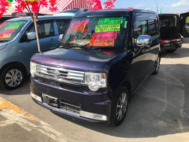 沖縄の中古車 ダイハツ ムーヴコンテ 車両価格 74万円 リ済込 2012(平成24)年 7.9万km パープル