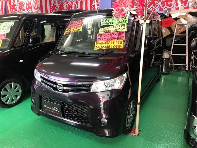 沖縄の中古車 日産 ルークス 車両価格 84万円 リ済込 2012(平成24)年 5.3万km パープル