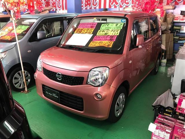 沖縄県の中古車ならモコ S ナビ 社外CD プッシュスタート bluetooth