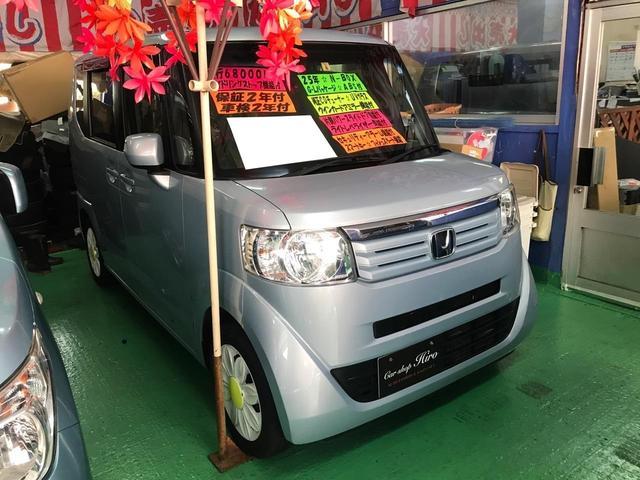 沖縄県宜野湾市の中古車ならN-BOX G・Lパッケージ プッシュスタート スマートキー 片側パワースライドドア 純正CDチューナー